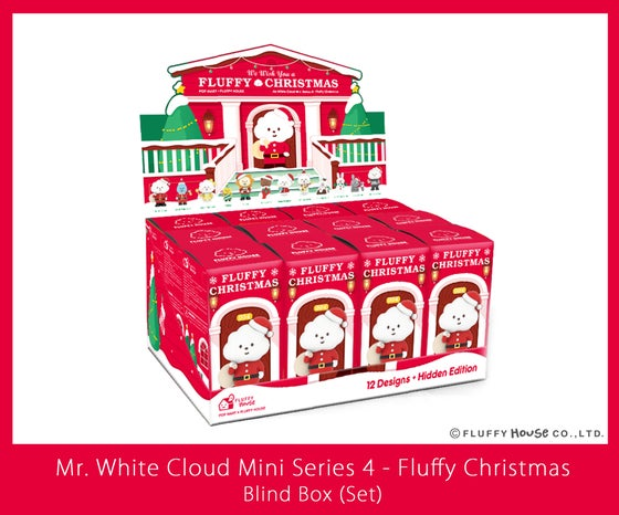 Image of Mr. White Cloud Mini Series 4 - Fluffy Christmas (Whole Set)