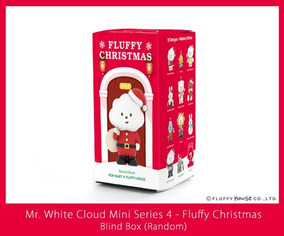 Image of Mr. White Cloud Mini Series 4 - Fluffy Christmas (Random)