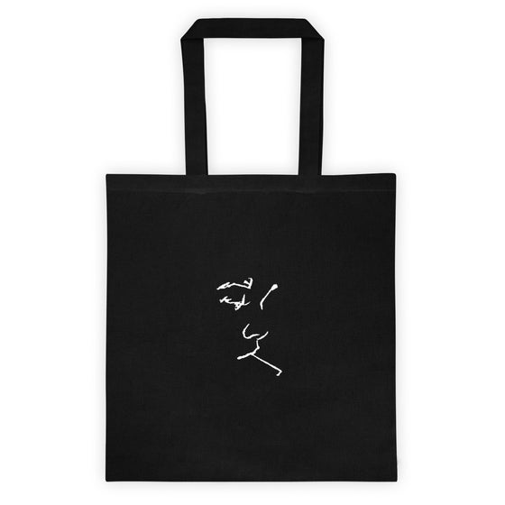 Image of Thinker Tote Bag