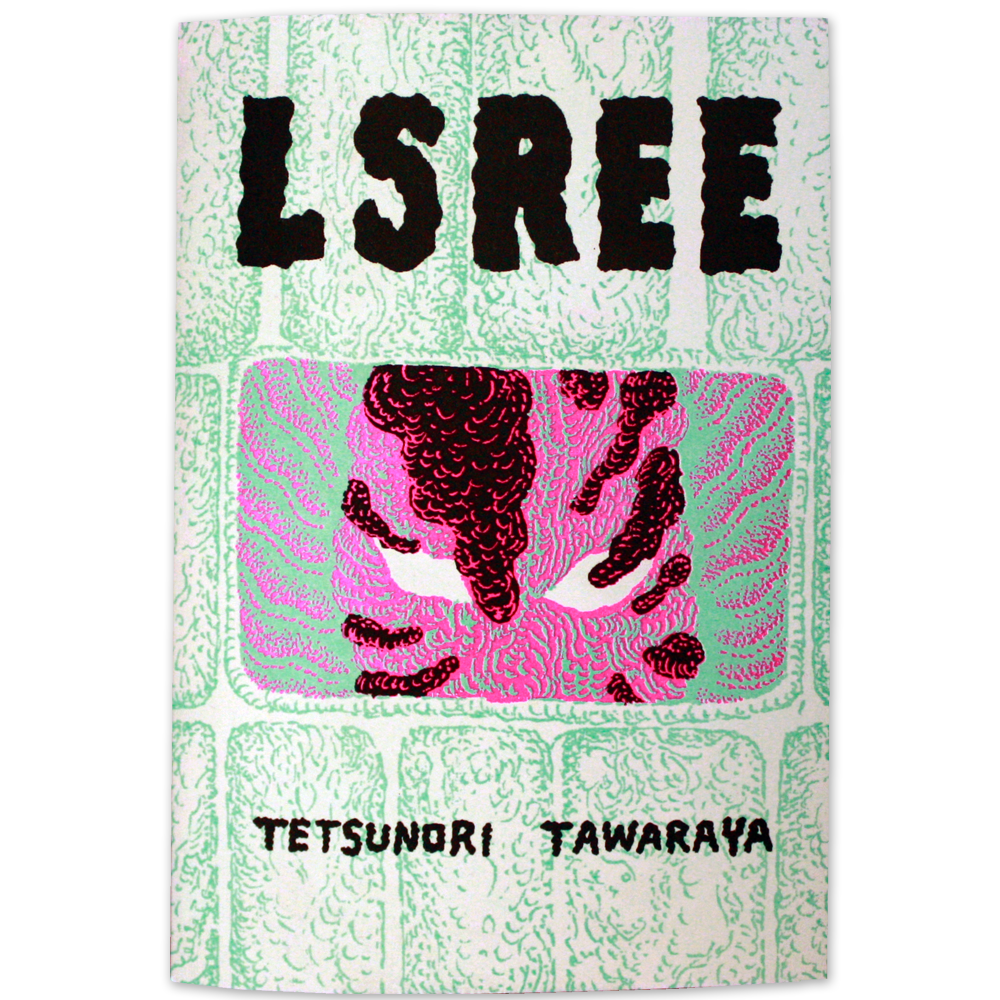 Image of LSREE