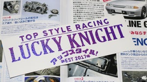 Image of Top Style Racing