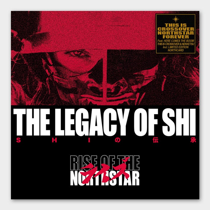 "Image of ""THE LEGACY OF SHI"" Limited Northcard Digipack"