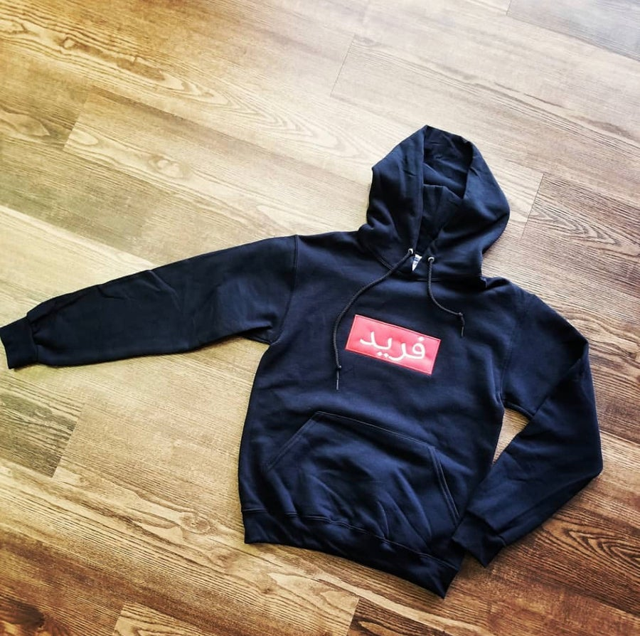 Image of Inzzo's Shed Unique Knits embroidered Hoodies.