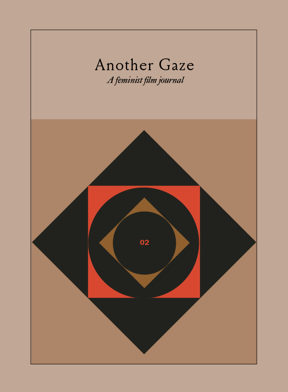 Image of Another Gaze 02
