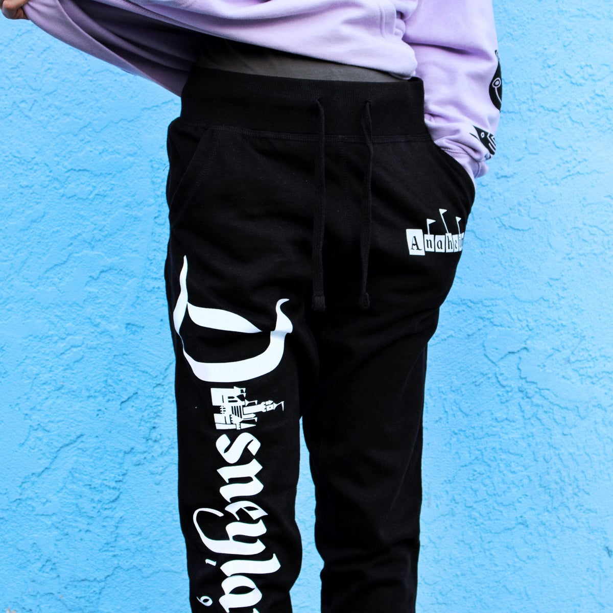 Image of 1955 Joggers