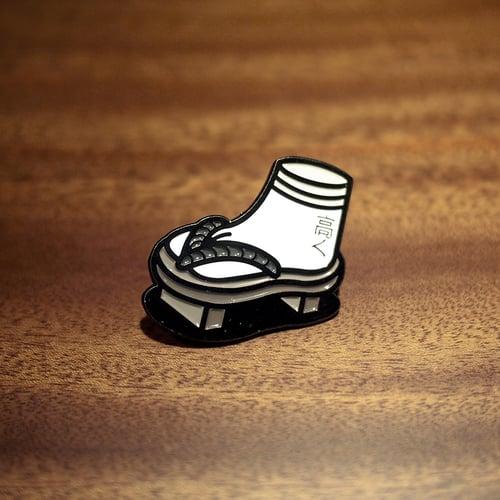 Image of UWABAKI ENAMEL PIN
