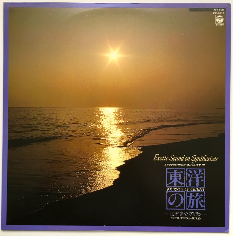 Image of KIYOSHI YAMAYA - Exotic Sound On Synthesizer (Columbia)