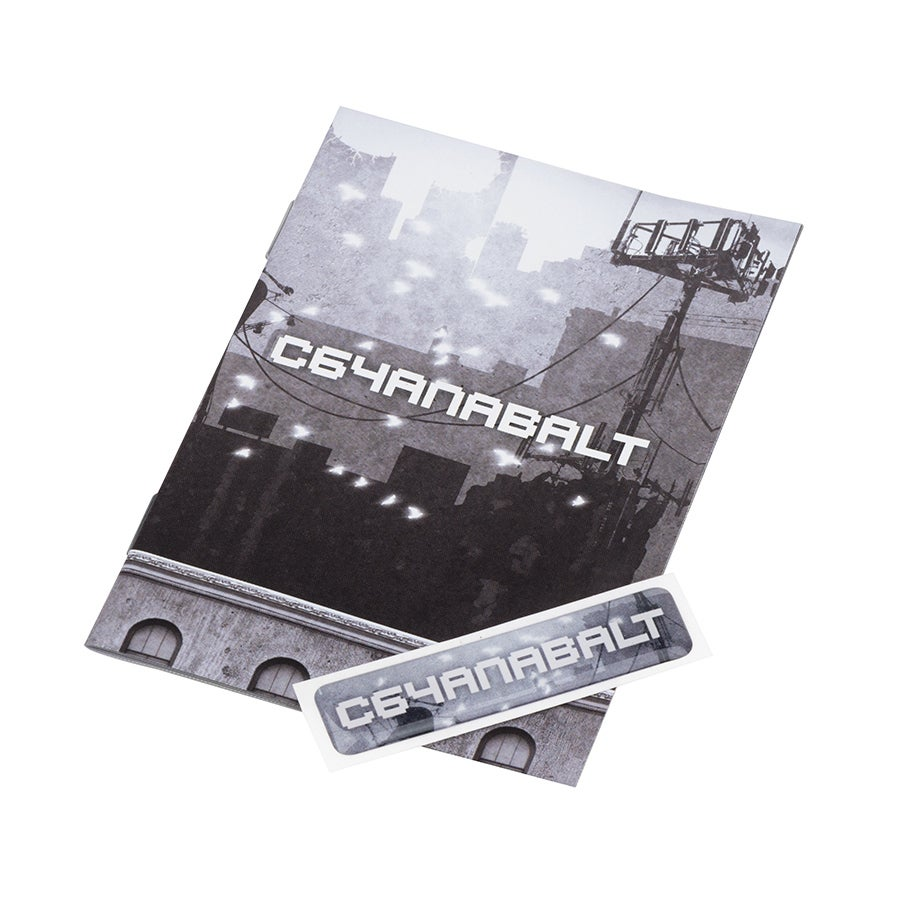 Image of Cartridge Label & Manual Upgrade Pack (C64anabalt)