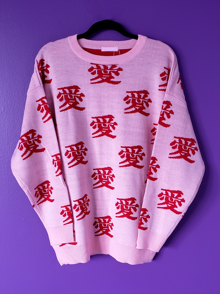 Image of Love & Affection 愛 Sweater - Pink