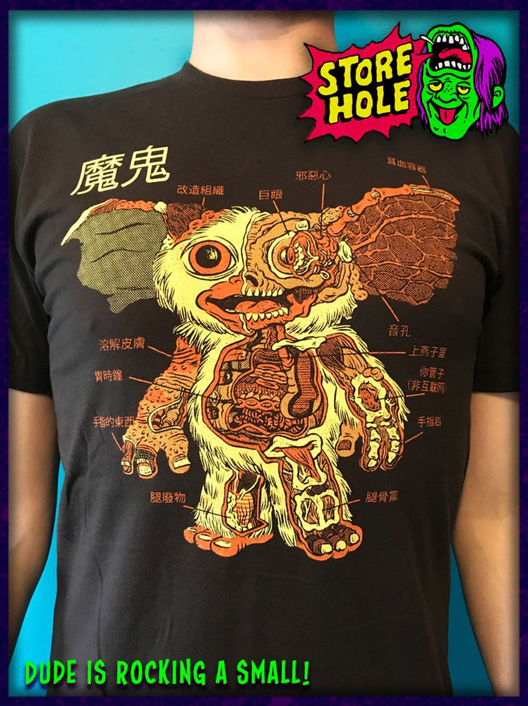 Image of ANATOMY OF THE MOGWAI T-SHIRT!