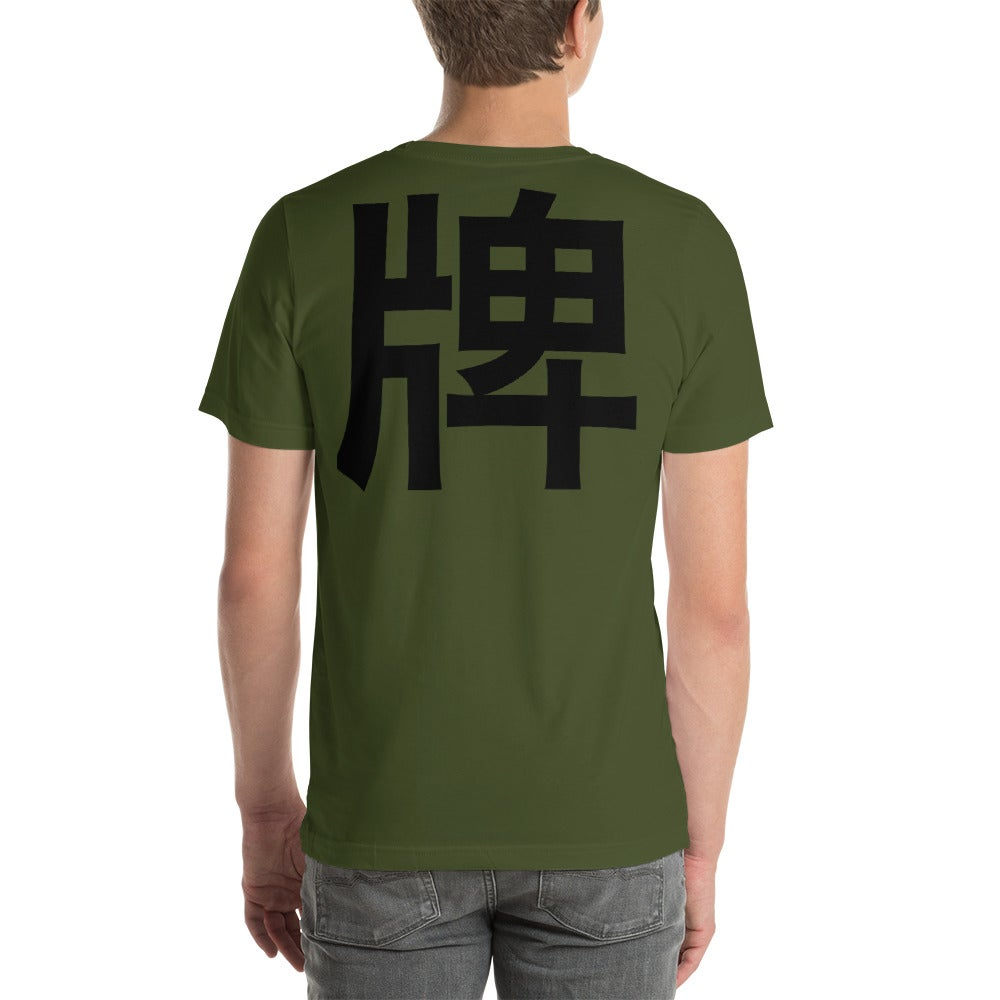 Image of Olive Green Short Sleeve