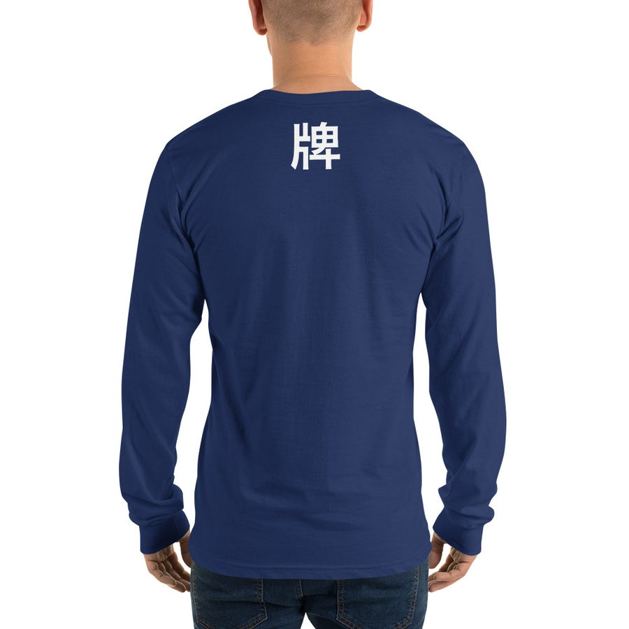 Image of Navy Marble Long Sleeve