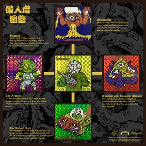 Image of Abyss sticker pack
