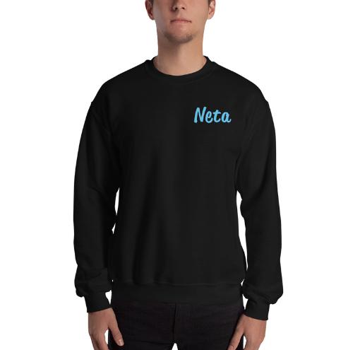Image of Neta Classic Sweatshirt