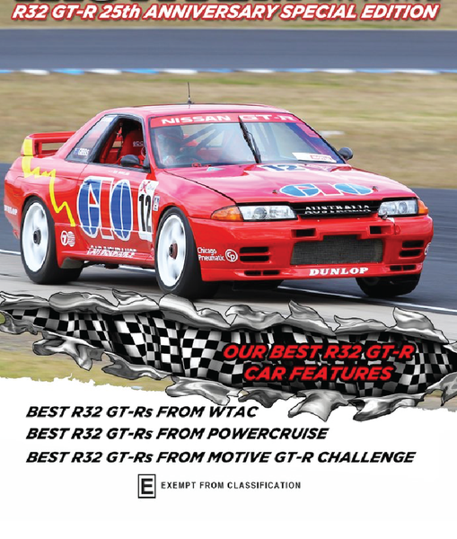 Image of R32 GT-R 25TH ANNIVERSARY SPECIAL EDITION DVD & BLU-RAY