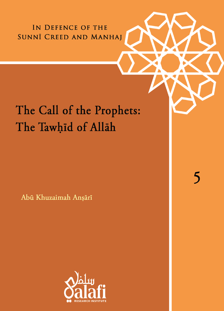 Image of The Call of the Prophets: The Tawḥīd of Allāh