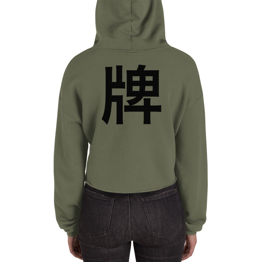Image of Military Green Crop Top Hoodie