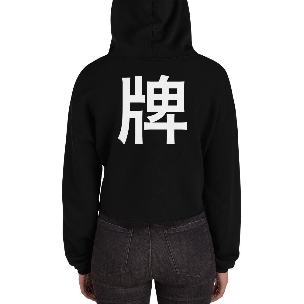 Image of Black Crop Top Hoodie