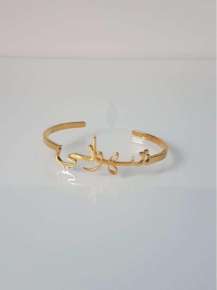 Image of Personalised Open Bangle 01