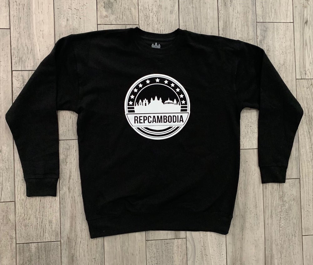 Image of Skyline Crewneck Sweater