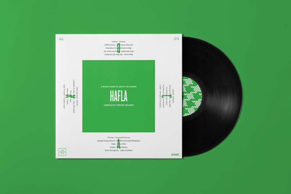Image of Various Artist - Hafla!<br /> A Rough Guide to Jaffa's 70's Sound (Compiled by Fortuna Records)