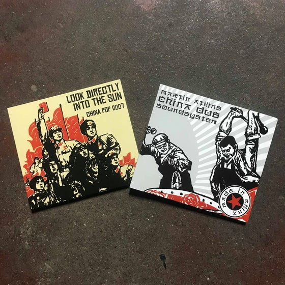 Image of China Dub Soundsystem and Look Directly into the Sun CD Bundle