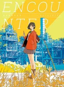 Image of Encounter by Hirotaka Tanaka