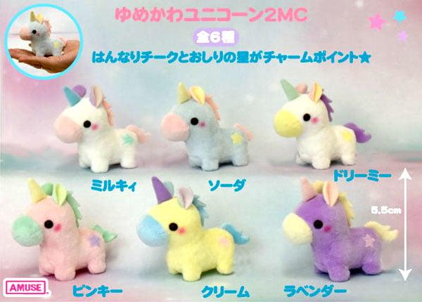 Image of Yumekawa Unicorn Plush Mascot