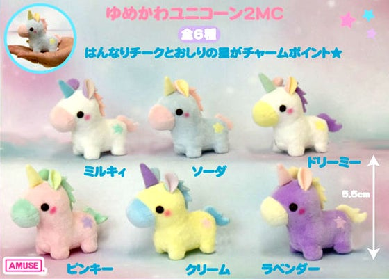 Image of Yumekawa Unicorn Plush Mascot