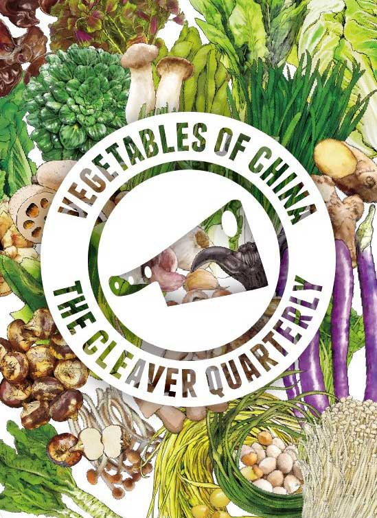 Image of VEGETABLES OF CHINA weekly planner