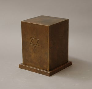 Image of Large bronze urn with Star of David