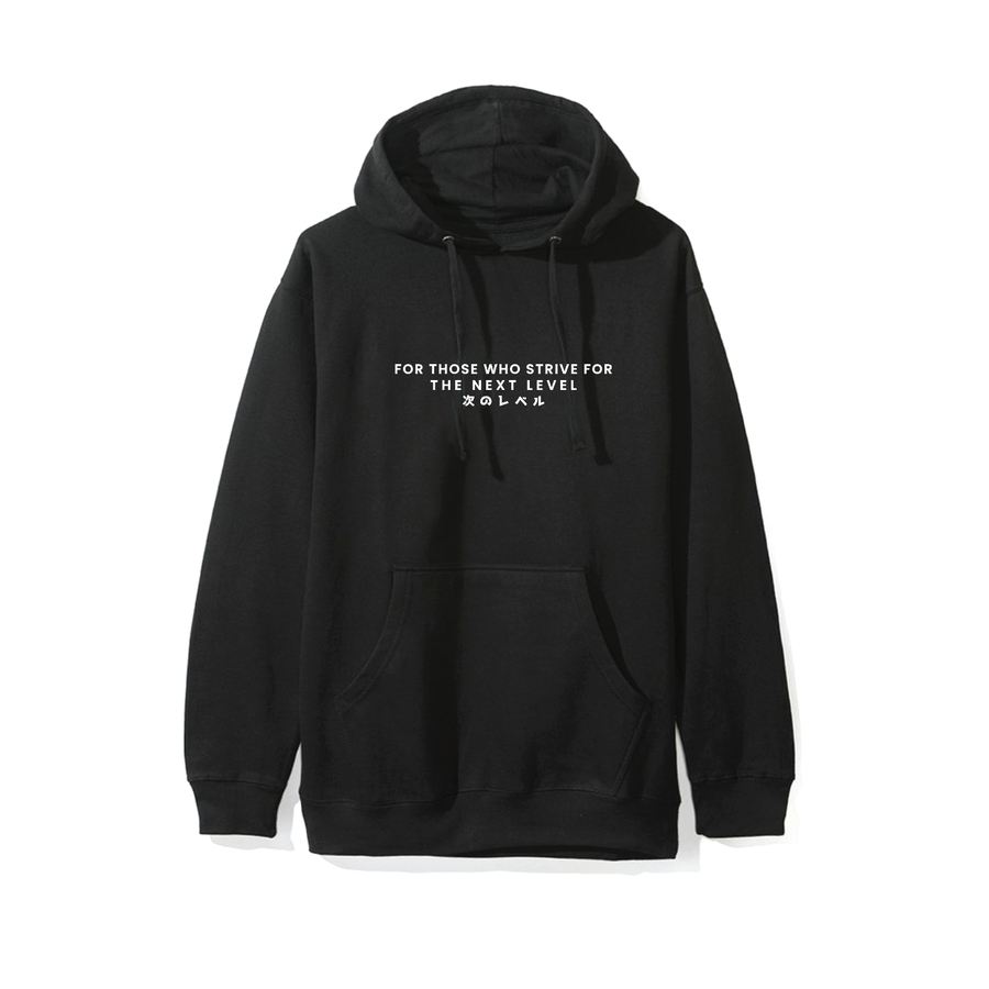 Image of Next Level Classic Black Hoodie