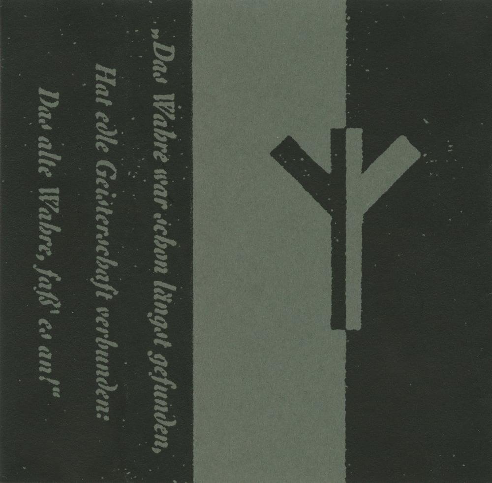 Image of Die Kombination - Live At Mayhem (ES012)
