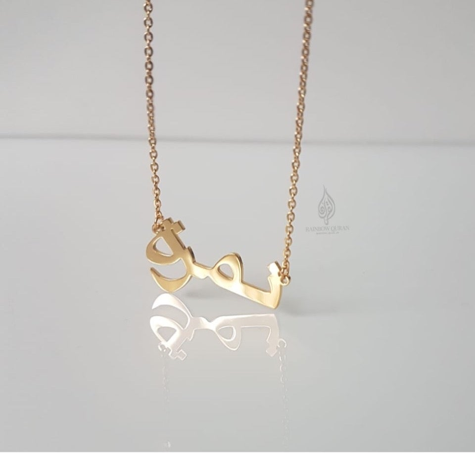 Image of Personalised Name Necklace
