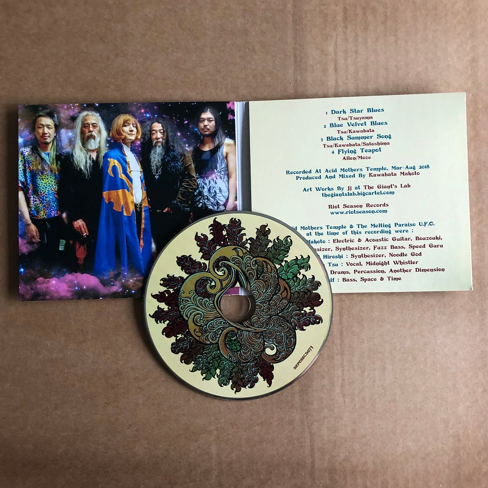 ACID MOTHERS TEMPLE 'Reverse Of Rebirth In Universe' CD