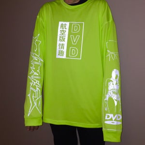 Image of DVD AIR/Ver.3M  Long sleeves (Neon Green)(Pre-order)