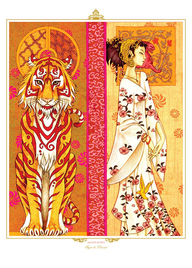 Image of  Tigre Le Dévoué (The Devoted Tiger) / Le Paravent