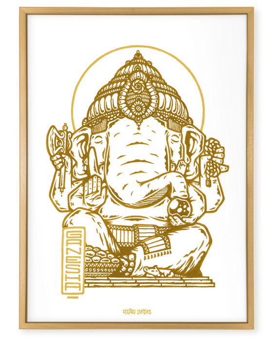 Image of GANESHA गणेश