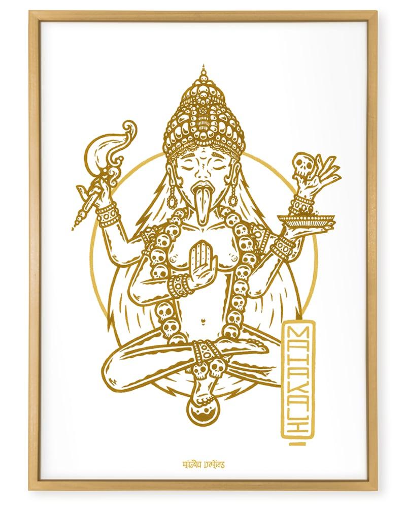 Image of MAHAKALI [Kali] महाकाली
