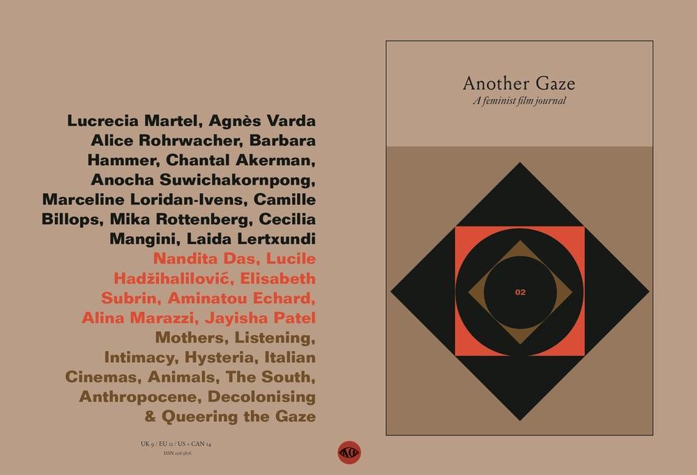 Image of Another Gaze 02 (Digital Copy)