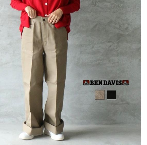 Image of Ben Davis Gorilla Cut Pants