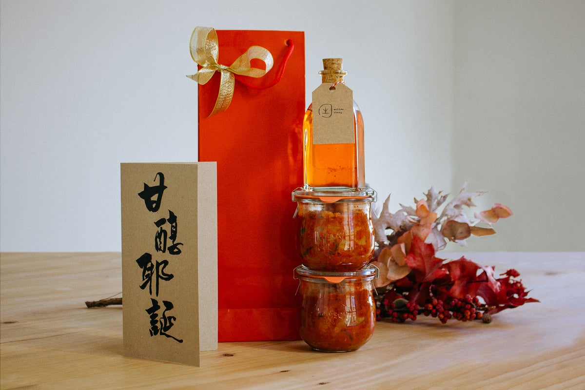 "Image of Pack Navidad/Christmas ""spicy"" - limited edition"