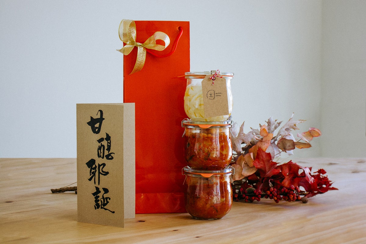 "Image of Pack Navidad/Christmas ""spicy & sour"" - limited edition"