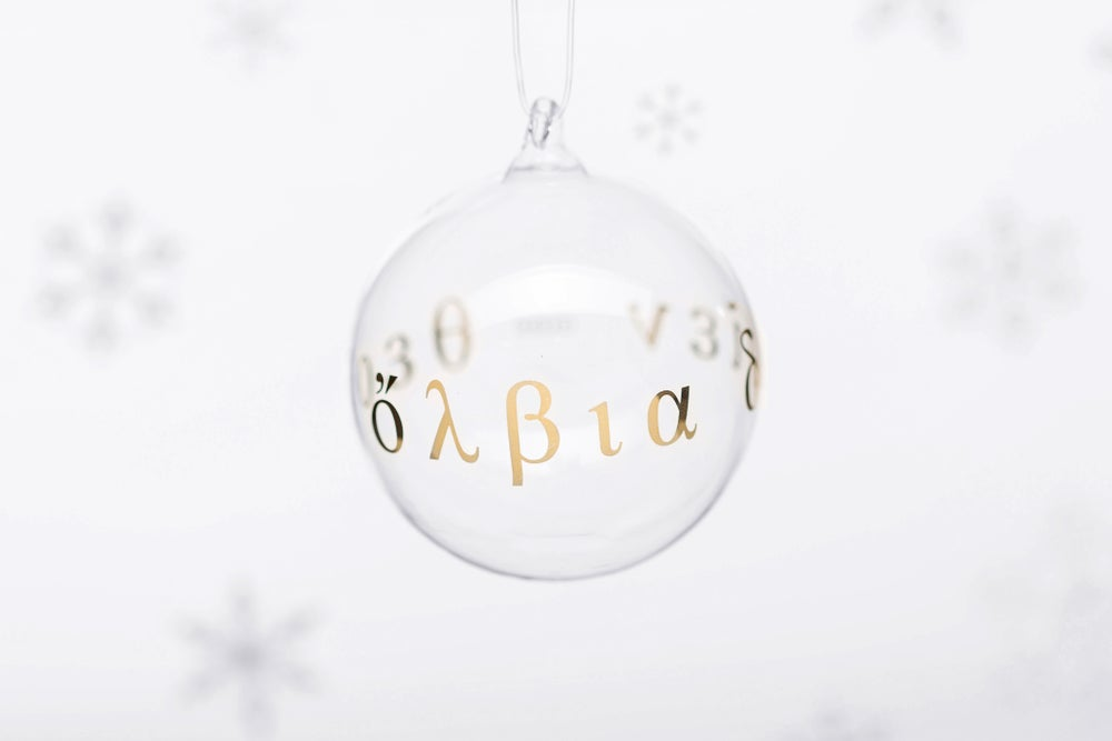 Image of VERBA 7cm Christmas tree ball with gold inscription 2019