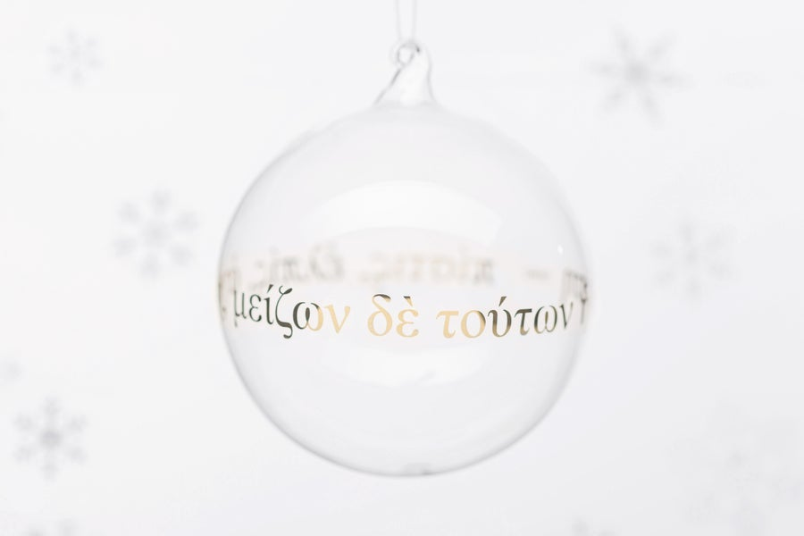 Image of VERBA 11cm Christmas tree ball with gold inscription