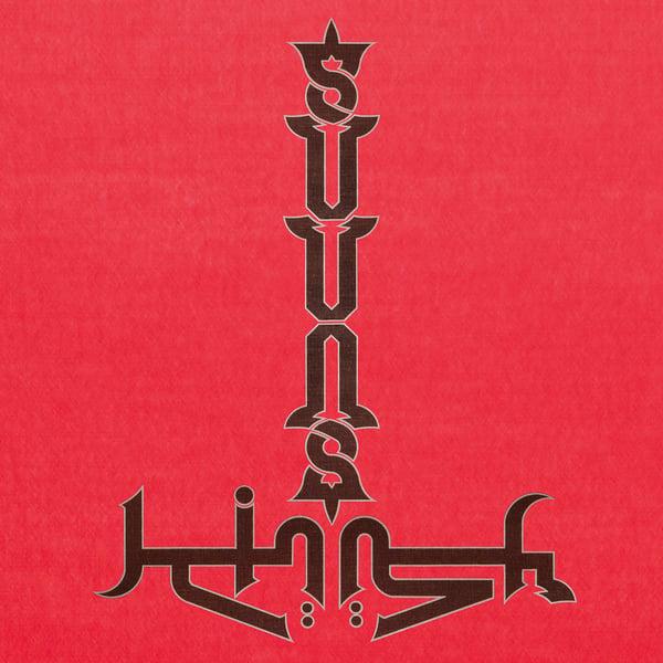 Image of SUUNS + JERUSALEM IN MY HEART (LP)