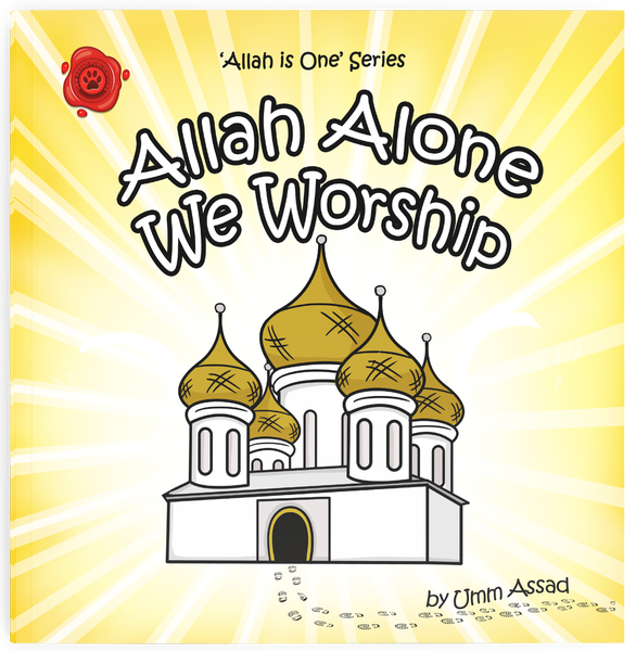 Image of Allah Alone We Worship