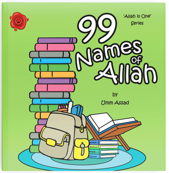 Image of 99 Names of Allah