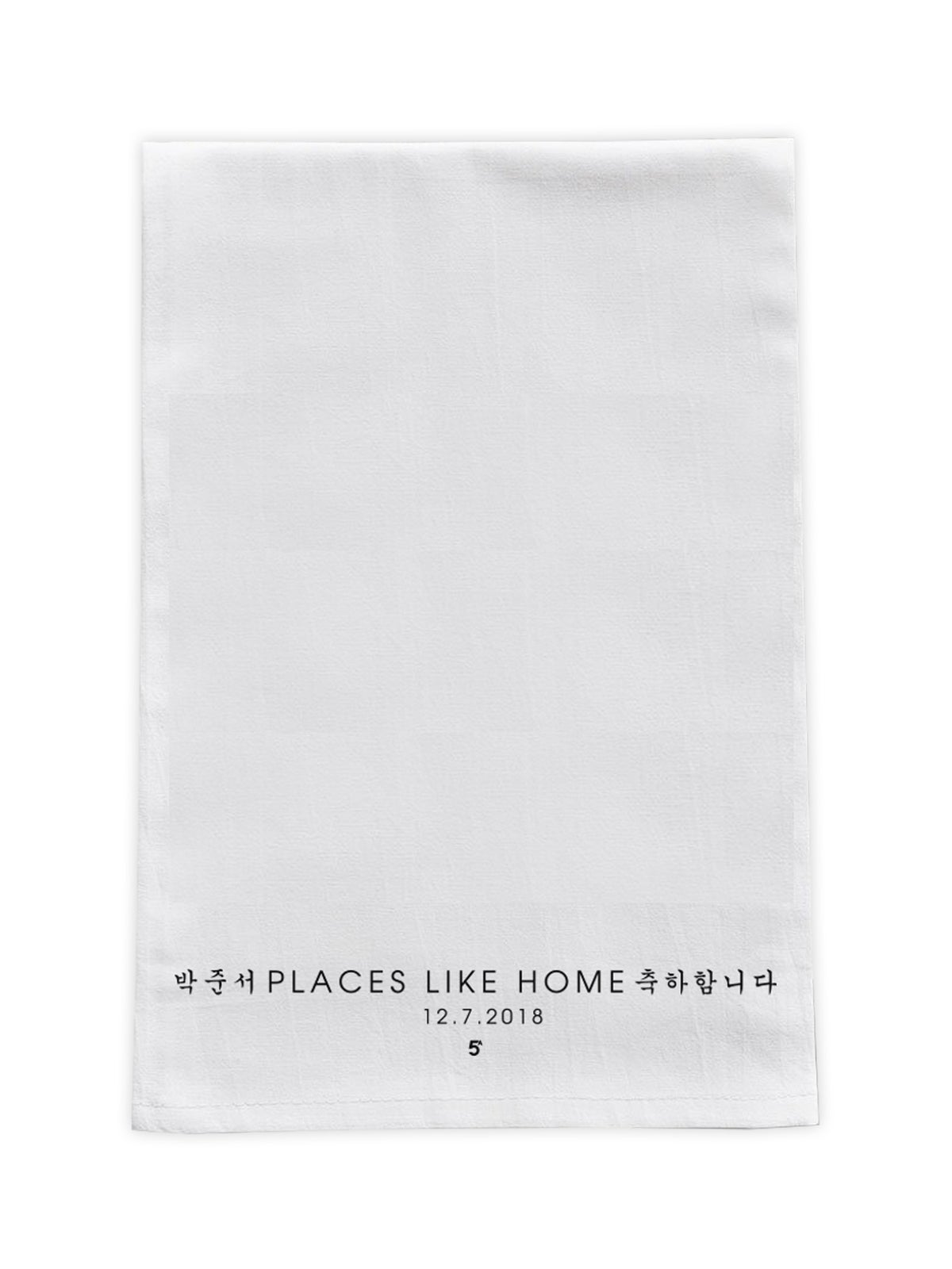 "Image of ""PLACES LIKE HOME"" Towel"