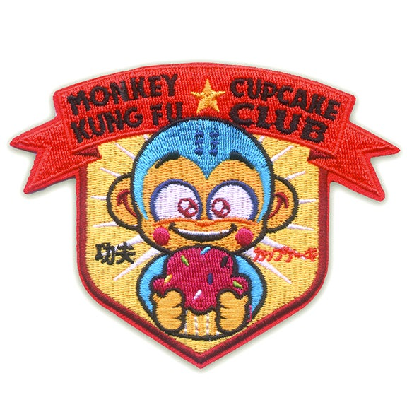 Image of Monkey Kung Fu Cupcake Club Iron-On Patch